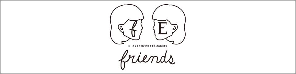 E hyphen world g...