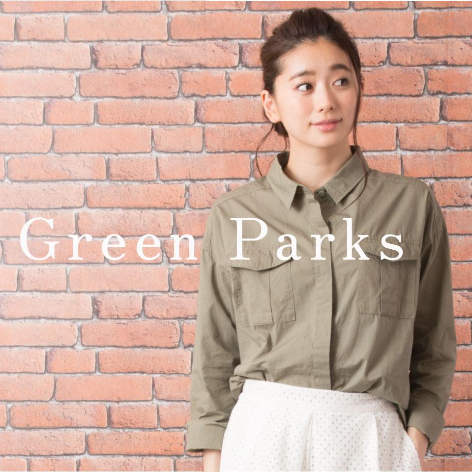 【GP】春フェア