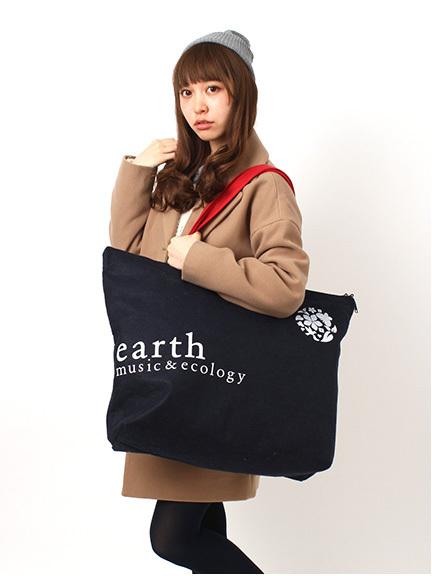 earth music&ecology(アースミュージックアンドエコロジー) トレンドガーリー福袋